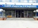 Новые фото обьектов_5